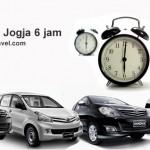 Sewa Mobil di Jogja 6 Jam 12 Jam 24 Jam Kontrak Mingguan Bulanan